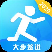 大步签进(走路赚钱)v1.0手机版