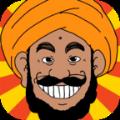 印度汤王中文版v1.0.0汉化版