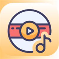橘子音乐编辑软件v1.0