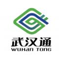 武汉通实名认证软件手机版v2.6.0安卓版