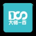 大师100网课平台v1.0.4手机版