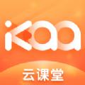 Kaa云课堂v1.0.0手机版