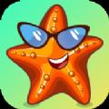 海星快讯福利版v1.0.0
