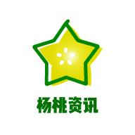 杨桃资讯赚钱版v1.39