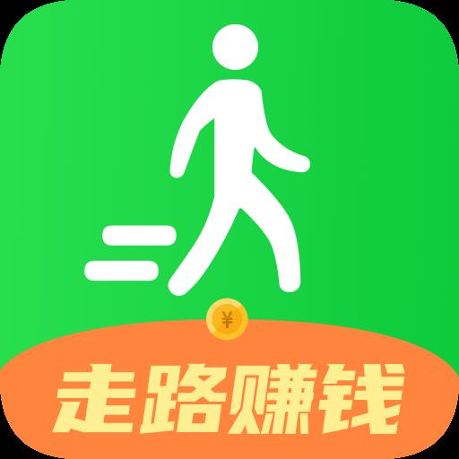走路赚钱去(走路赚钱)v1.0.3福利版