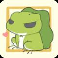青蛙跳一跳领红包赚钱游戏v1.0