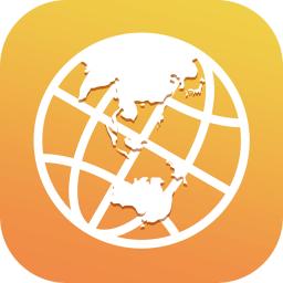 世界大地图官方版v2.0