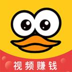 闪鸭视频赚钱软件v1.0.8安卓版