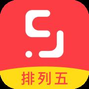 七星彩拾柴排列五软件v1.1.2