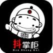 抖掌柜抖音推广平台v1.1