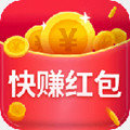 快赚红包赚钱软件v3.8.0.1