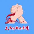 苏州战疫宝官方版v1.1.4.0