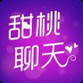 甜桃聊天安卓版v1.1.1