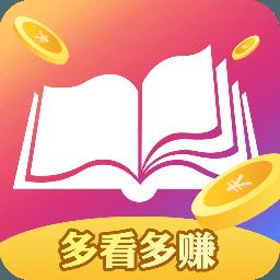 氢小说赚钱官方版v1.0.17红包版
