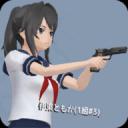 校园女生模拟器公主版中文版