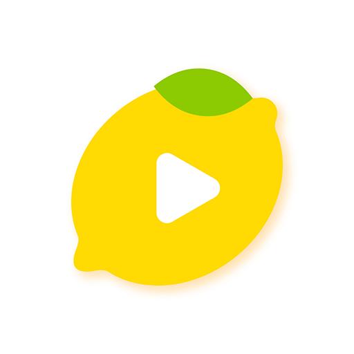 柠檬视频制作软件v1.0.0手机版