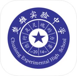 楚雄实验中学官网版v1.0.0