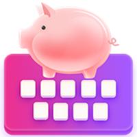 小猪键盘手机版v1.0