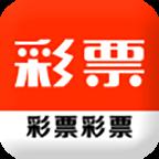 虾聊彩票平台v1.0.2