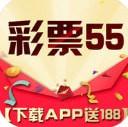cs55彩票旧版v1.0.3