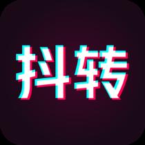 抖转短视频(转发赚钱)v1.2.3手机版