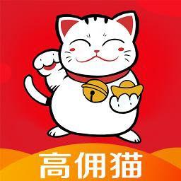 高佣猫商城v0.0.10最新版