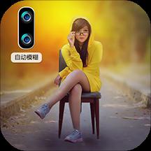 Blurish自动模糊背景软件v1.0手机版