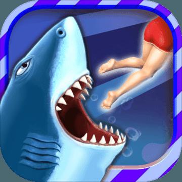 饥饿鲨进化巨大乌贼无限钻石破解版