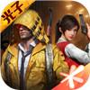 南枫nf画质助手安卓版v1.6手机版