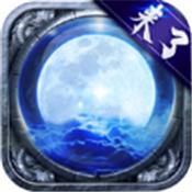 蓝月来了传奇手游v1.0