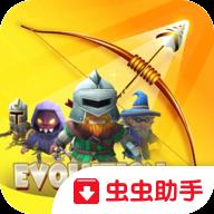 射箭英雄新时代安卓版v1.0.2
