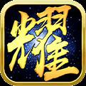 龙耀沙城安卓版v2.0