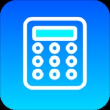 魅力计算器安卓版v1.0