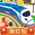 火车大亨红包版v1.0.2手机版