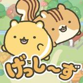 啮齿小伙伴与木之家官方版v1.0