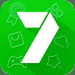 7723游戏盒无限道具版2020最新版