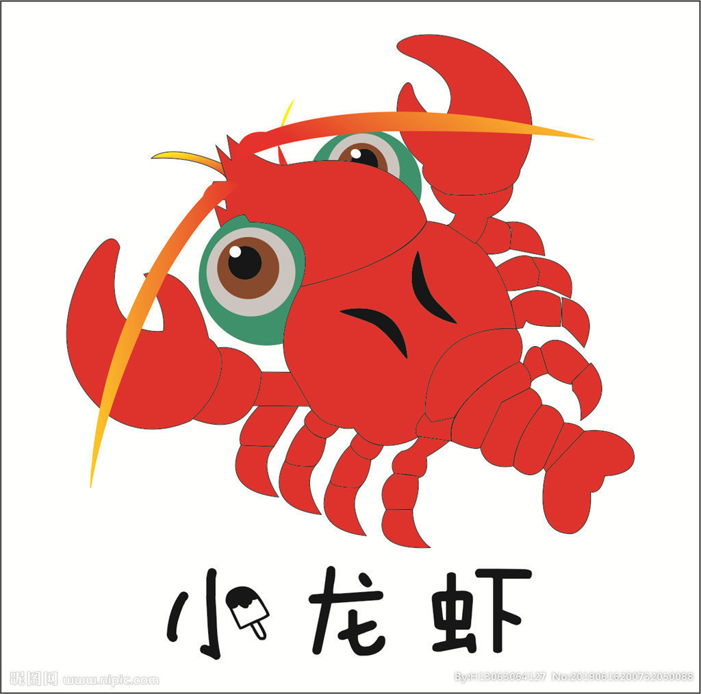 功夫小龙虾赚钱软件v3.9