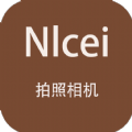 Nlcei拍照相机安卓版v2.7.6
