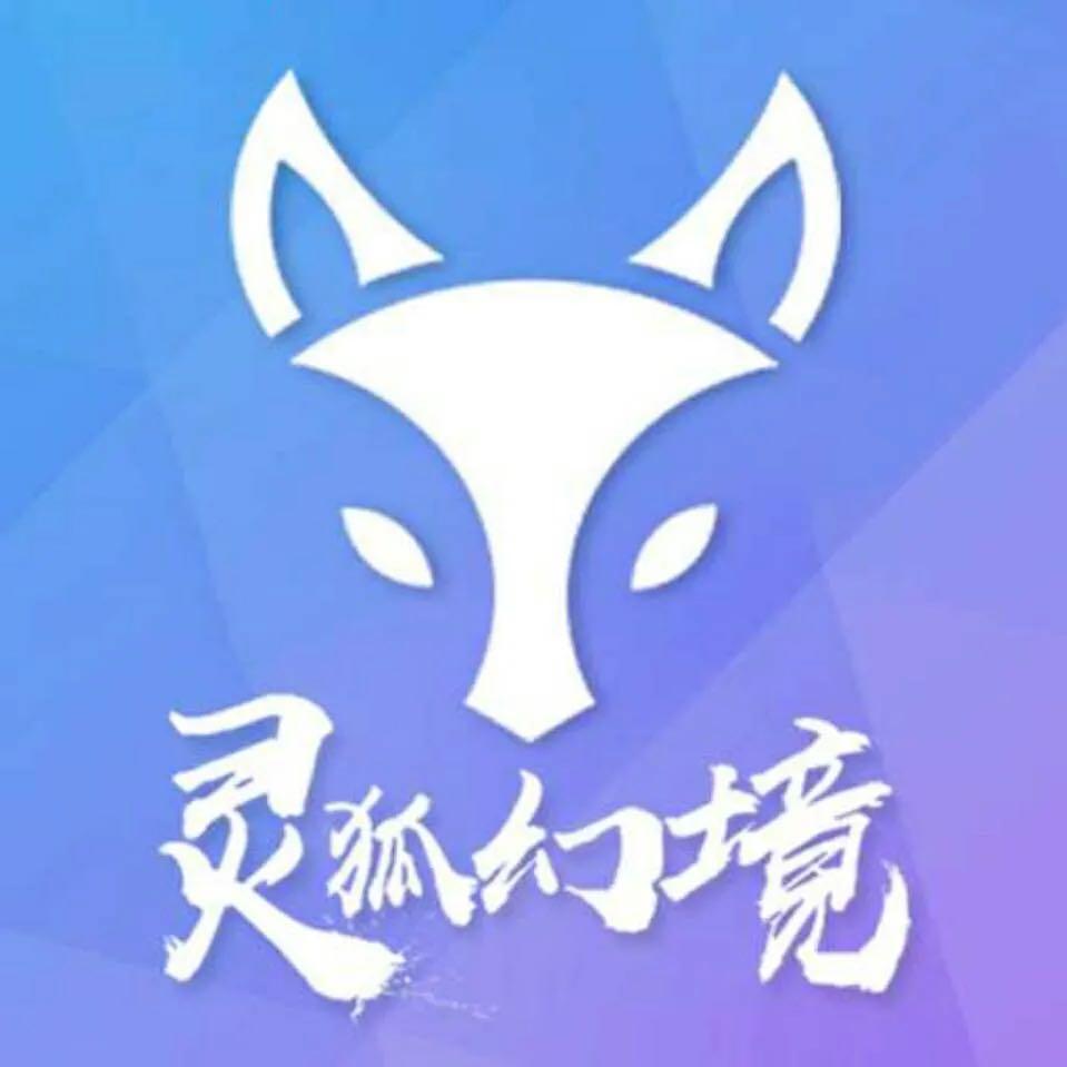 灵狐幻境官方首码免费版v1.0.3