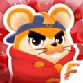 合成仓鼠红包版v1.0.0安卓版