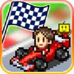 开罗游戏冲刺赛车物语2中文版v2.2.3