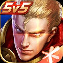 王者内部免费刷皮肤安卓版v1.1.0最新版