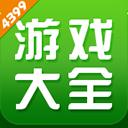 4399游戏盒口袋进化版v4.5.0.38手机版