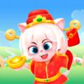 欢乐养猫场红包版v1.0