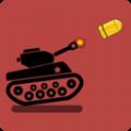 射手坦克决斗模拟器汉化版v.1.0