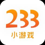 233小游戏无限金币版v2.26.0.2