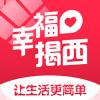 幸福揭西(便民服务)v4.0手机版