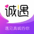 诚遇红娘最新版v1.1.3