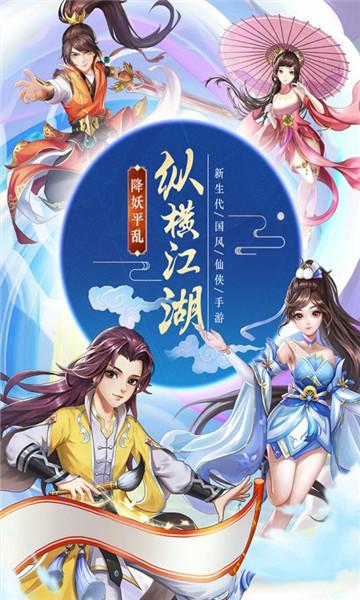 九州仙剑传gm版