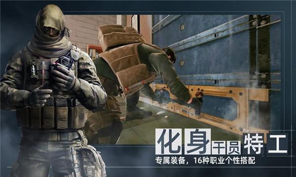 军事地域F2安卓版